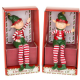 Christmas Elf with Dangly Legs. 270883